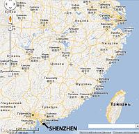 SHENZHEN (Shekou, Chiwan), CN - ODESSA, UA