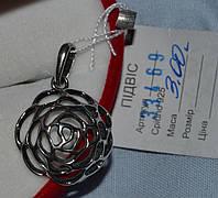 Подвес Роза серебро 925 пробы
