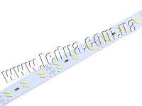 Світлодіодна алюмінієва смужка 4040-12V білий 8см