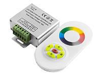 Контролер білий RGB 18А радіо сенсорний