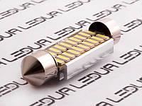 Світлодіодна авто лампа S85-41mm-20smd 3014 обманка білий 12V