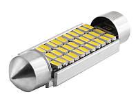 Світлодіодна авто лампа S85-41mm-33smd 3014 обманка білий 12V