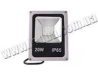 Прожектор світлодіодний 20W SMD, тепло білий