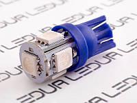 Світлодіодна авто лампа T10-5050-5smd синій 12V