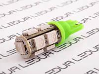 Світлодіодна авто лампа T10-5050-9smd зелений 12V
