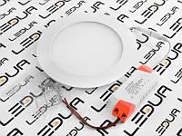 Світильник світлодіодний Світильник врізний круглий S01011.3 D180 15w 4200k