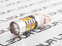 Світлодіодна авто лампа T20-5630-20SMD білий/жовтий 12V