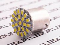 Світлодіодна авто лампа T25-1206-22SMD 1156 білий 24V