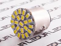 Світлодіодна авто лампа T25-1206-22SMD 1157 білий 24V