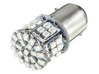 Світлодіодна авто лампа T25-1206-45SMD 1156 білий 24V