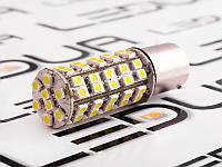 Світлодіодна авто лампа T25-1206-68SMD 1156 білий 12V