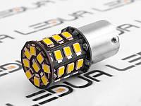 Світлодіодна авто лампа T25-2835-33SMD 1156 білий 12V