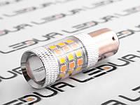 Світлодіодна авто лампа T25-2835-42SMD 1157 білий/жовтий 12V