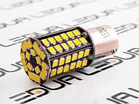 Світлодіодна авто лампа T25-2835-80SMD 1156 білий 12V