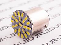 Світлодіодна авто лампа T25-3014-22SMD 1156 білий 12V