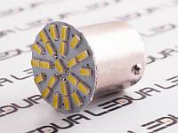 Світлодіодна авто лампа T25-3014-22SMD 1156 білий 24V