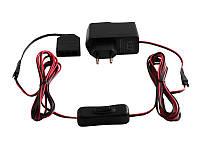 Комплект драйвер 12W+ручний вимикач+розподільча коробка,чорний