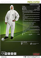 Костюм  полипропелен PROS-CHF5W