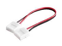Конектор 10мм односторонній 2 контакту з проводом 14,5 см
