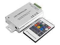 Контролер RGB 12А радіо 20 кнопок
