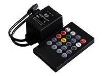 Контролер RGB музичний 12A