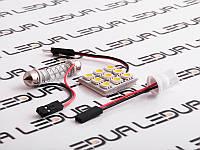 Світлодіодна авто лампа PCB 9smd 5050 12V білий
