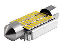 Світлодіодна авто лампа S85-36mm-27smd 4014 обманка білий 12V