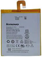 Аккумулятор для Lenovo a3500 (S5000), оригинал, емкостью 3450mAh
