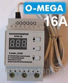 Терморегулятор цифровой ТРМ-16 (-55...+125) с термозащитой