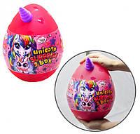 Игрушка-сюрприз «Unicorn Surprise Box» набор для творчества в яйце Розовый (USB-01-01U(P)