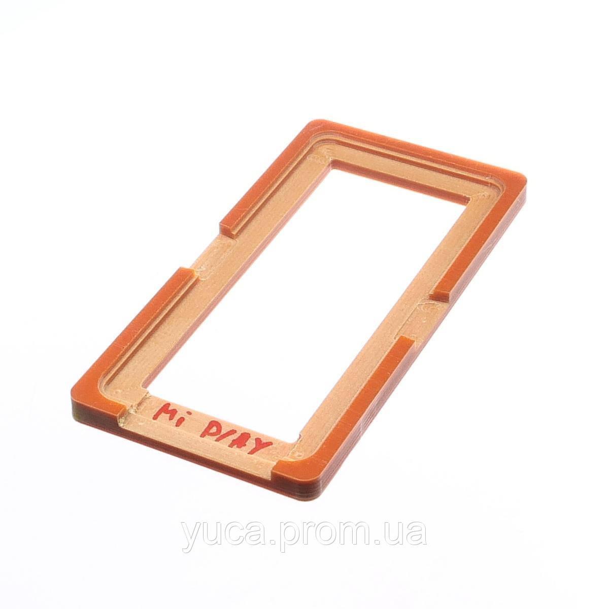 Форма для Xiaomi Mi Play, для фіксації комплекту дисплей + тачскрін при склеюванні
