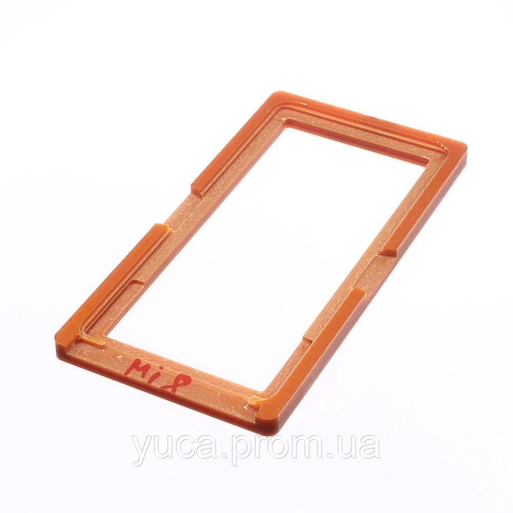 Форма для Xiaomi Mi8, для фиксации комплекта дисплей + тачскрин при склеивании