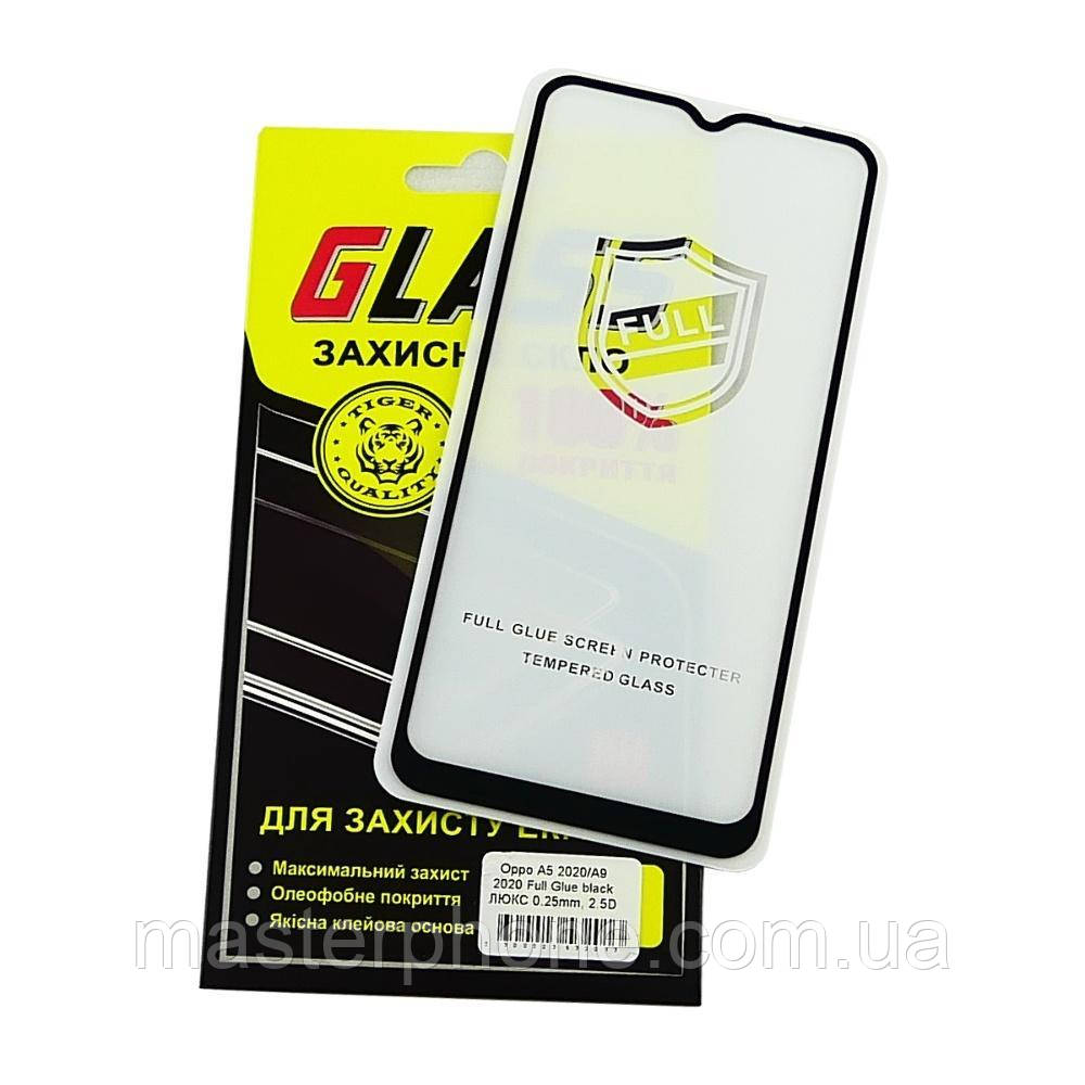 Защитное стекло для OPPO A5 2020/A9 2020 Full Glue (0.25 мм, 2.5D, чёрное) Люкс