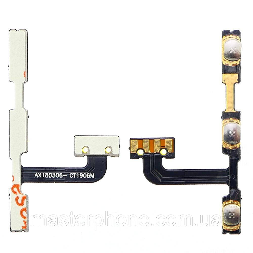 Шлейф для XIAOMI Redmi Note 5/ Note 5 Pro з кнопками вкл./викл., і регулювання гучності