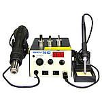 Паяльна станція BAKU BK761D, фен з цифровою індикацією, паяльник з аналогової регулюванням t