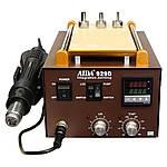 """Паяльна станція AIDA 929D з вбудованим вакуумним сепаратором 9"""" (20 x 11 см), фен з аналогової регулюванням"""