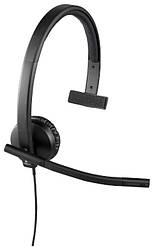 Гарнитура Logitech H570e Headset USB 981-000571 ES, КОД: 1878008