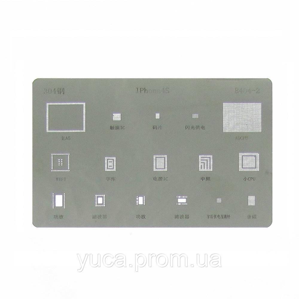 Трафарет BGA  B404-2 (iPhone 4S)