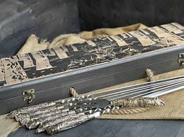 """Подарунковий набір шампурів """"Дикі звірі"""" з вилкою, в розписному буковому кейсі"""