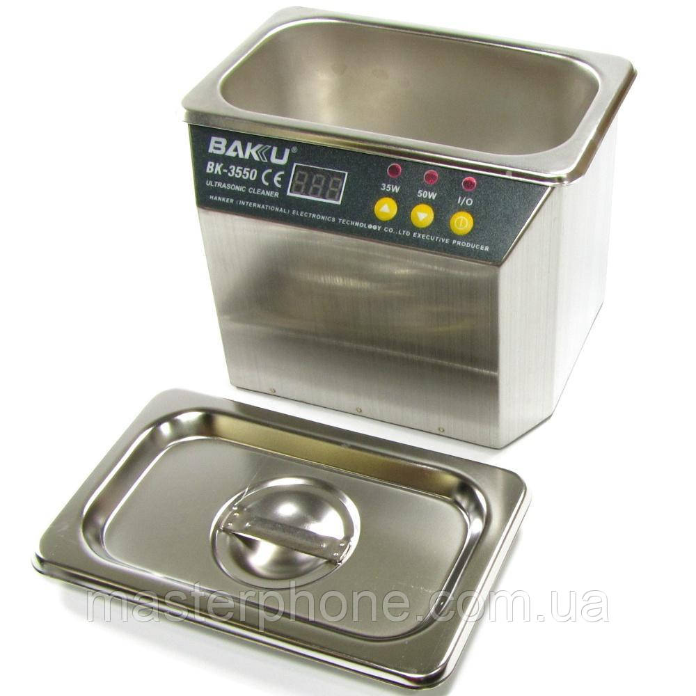 Ультразвукова ванна BAKU BK3550 в металевому корпусі (дворежимна 30W/50W, 0.7 L)