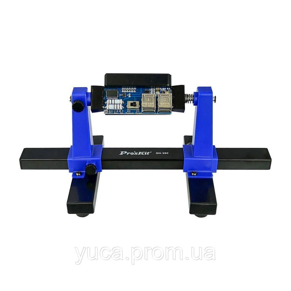 Держатель плат с поворотными зажимами Pro'sKit SN-390 (рабочий ход 0-200 мм)