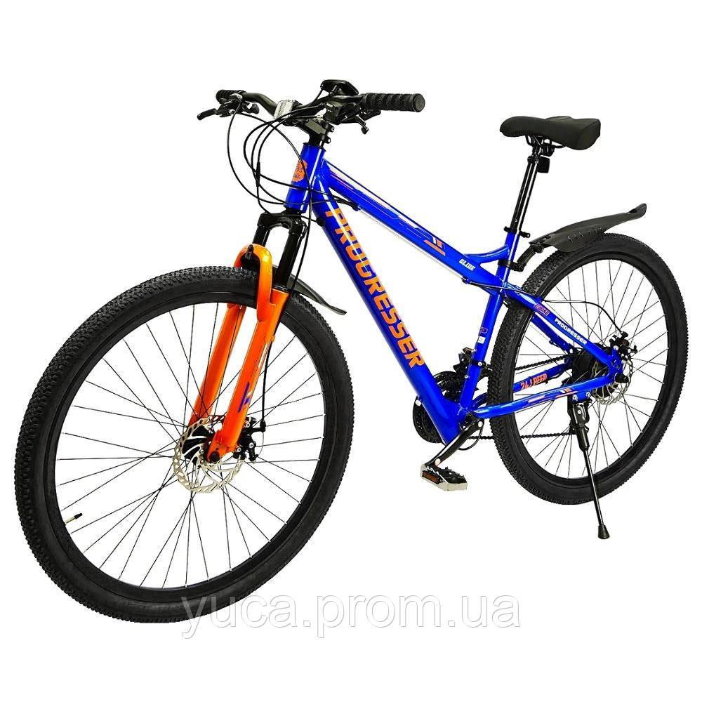 "Электровелосипед PROGRESSER Glide P29, синий, колеса 29"", 24-скоростной, моторколесо 250W, аккумулятор 36V 6Ah (216Wh)"
