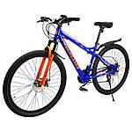 "Електровелосипед PROGRESSER Glide P29, синій, колеса 29"", 24-швидкісний, моторколесо 250W, акумулятор 36V 6Ah (216Wh)"