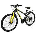 "Електровелосипед PROGRESSER Glide P29, чорний, колеса 29"", 24-швидкісний, моторколесо 250W, акумулятор 36V 6Ah (216Wh)"