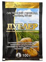 Послесходовый гербицид системного действия Дублер Агромакси 100 г (метрибузин 700 г\кг)