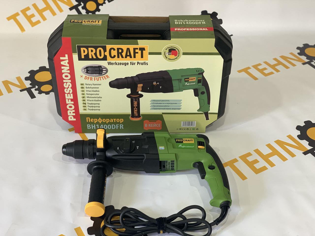 Прямой перфоратор Procraft DH1400DFR съемный патрон