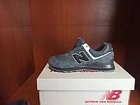 Серые кроссы девушке Нью Беленс. Замшевые женские кроссовки в сером цвете New Balance 574.