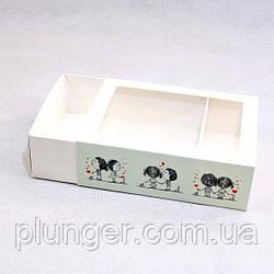 Коробка-пенал універсальна для цукерок, печива, зефіру, мілований картон Щастя поруч