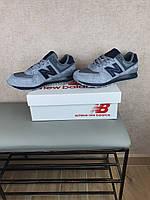 Серые Нью Баланс 574 кроссы. Серые с темно синим лого New Balance 574 Повседневные кроссовки мужские
