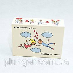 Коробка-пенал універсальна для цукерок, печива, зефіру, мілований картон Кохання